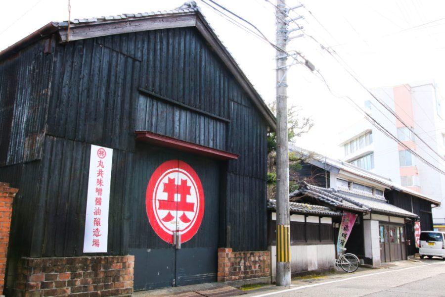 醤油・味噌 マルキョー醤油(須崎市)
