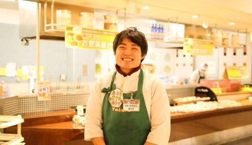 【求人】食を扱うスーパーマーケットの役割とは?