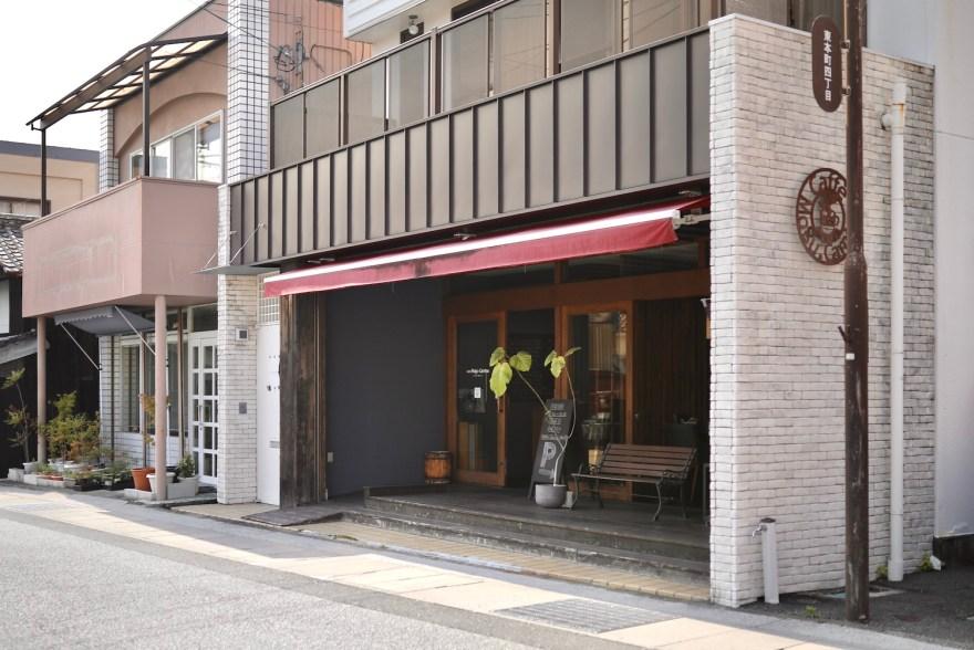 モグカミーノ 心地良い空間で楽しめる香美市の自家焙煎カフェ。