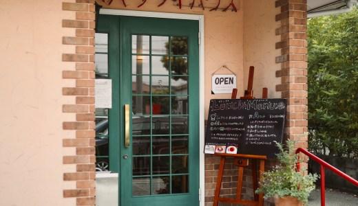 スパゲティハウス マッキー(MACKY)|高知市・世代を超えて愛されるスパゲティ専門店。