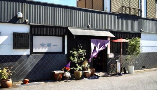 食蔵一(しょくくらいち)|香南市赤岡町「絵金蔵」から徒歩3分!地元で人気の居酒屋さん。