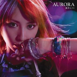 Aoi Eir – Aurora [Single]