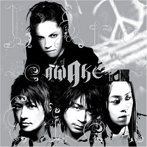 L'Arc~en~Ciel – AWAKE [Album]