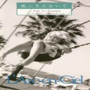 L'Arc~en~Ciel – Kaze ni Kienaide [Single]