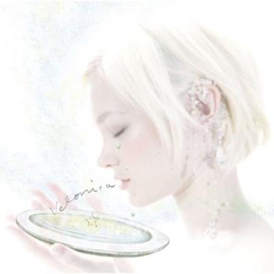 Aqua timez velonica: free download, borrow, and streaming.