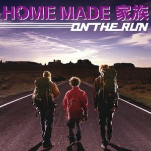 HOME MADE Kazoku – On The Run [Single]