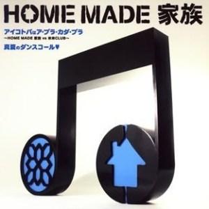 HOME MADE Kazoku – Ai Kotoba wa Abracadabra / Manatsu no Dance Call [Single]
