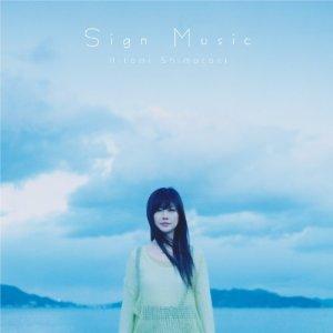 Hitomi Shimatani - Sign Music