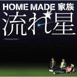 HOME MADE Kazoku – Nagare Boshi ~Shooting Star~ [Single]