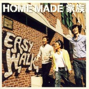 HOME MADE Kazoku – Easy Walk [Single]