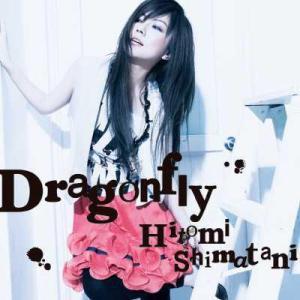 Hitomi Shimatani - Dragonfly