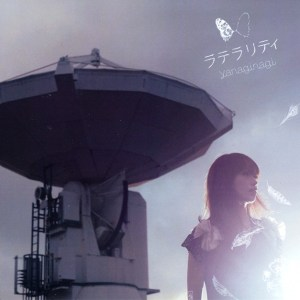 Nagi Yanagi – Laterality (ラテラリティ) [Single]