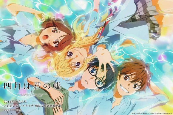 Your Lie in April (四月は君の嘘 Shigatsu wa Kimi no Uso) Original Soundtrack