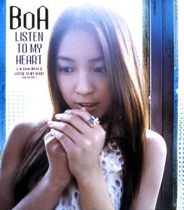 BoA - LISTEN TO MY HEART