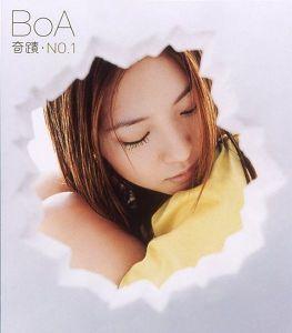 BoA - Kiseki  NO.1 (奇蹟; Miracle)