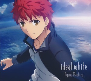 Ayano Mashiro - Ideal White (歌ってみた)