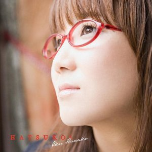Oku Hanako - Hatsukoi (初恋; First Love)