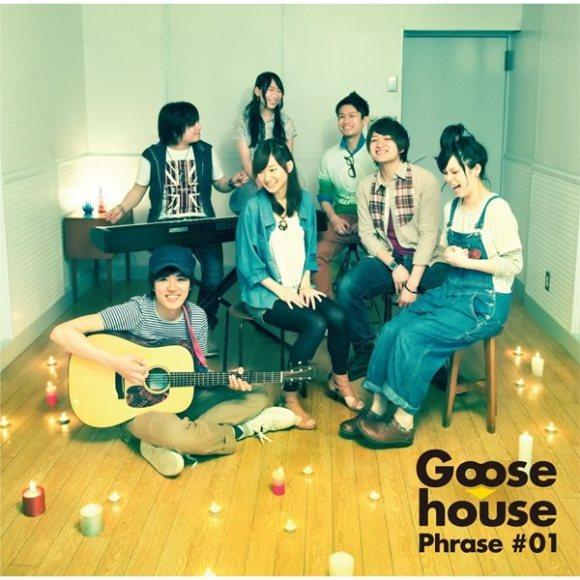 Goose house - Goose house Phrase #01