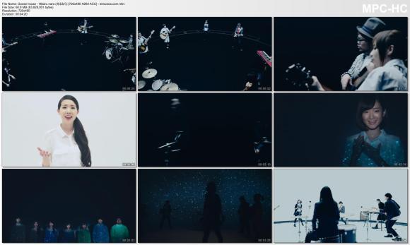 Goose house - Hikaru nara (光るなら) [480p]  [PV]