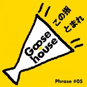 Goose house – Goose house Phrase #05 Kono Yubi Tomare [Single]