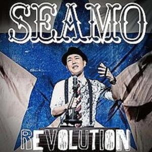 SEAMO - Revolution