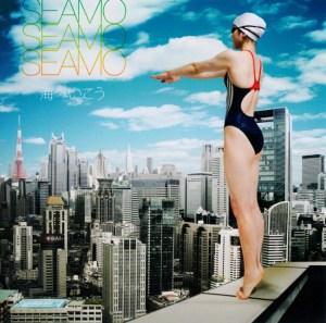 SEAMO - Umi e Ikou