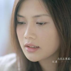 YUI - TOKYO [640x480 MPEG-4 MP3]