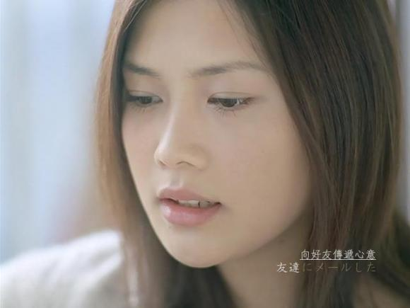 YUI - TOKYO [480p] MP3]
