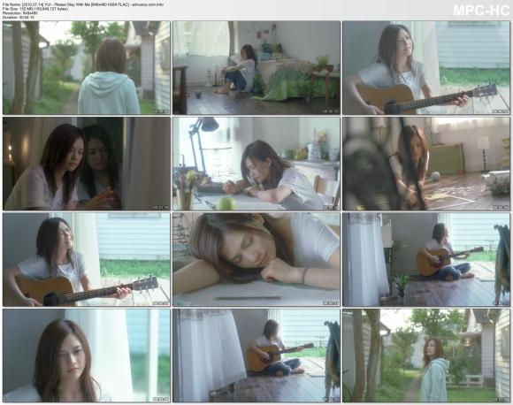 YUI - Please Stay With Me [480p]  FLAC]