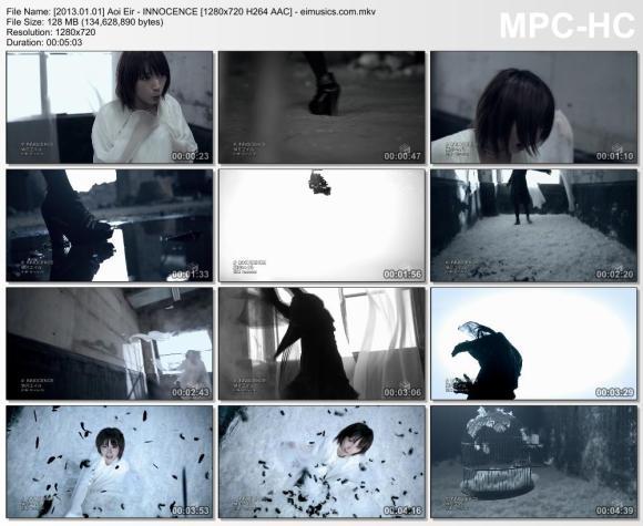 Aoi Eir - INNOCENCE