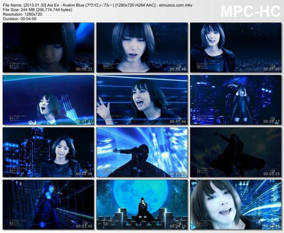 Aoi Eir - Avalon Blue (アヴァロン・ブルー)