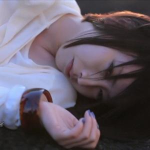 Aoi Eir - Cobalt Sky