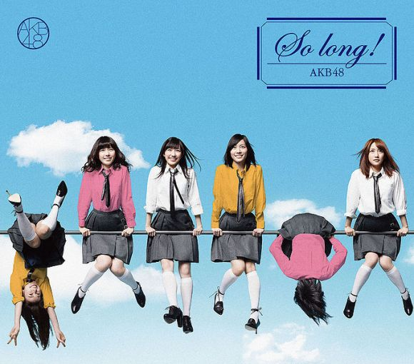 AKB48 - So long!