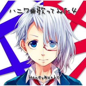HoneyWorks - Kyoku Utattemita 4