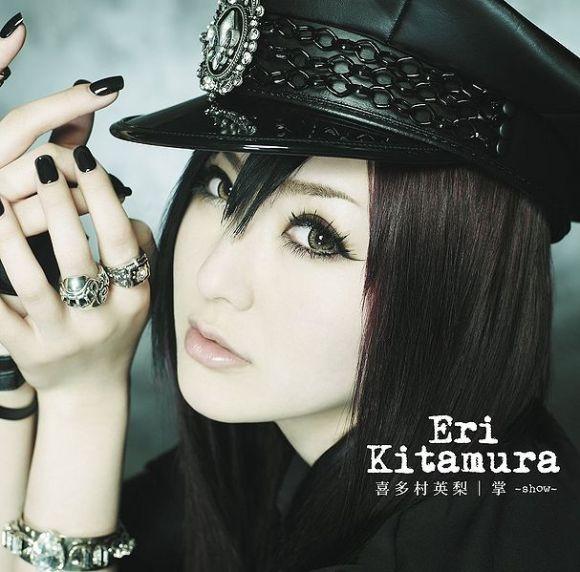 Eri Kitamura - Tenohira -Show- (掌-show-; Palm)