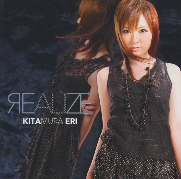 Eri Kitamura - Realize