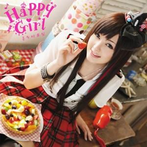 Eri Kitamura – Happy Girl [Single]
