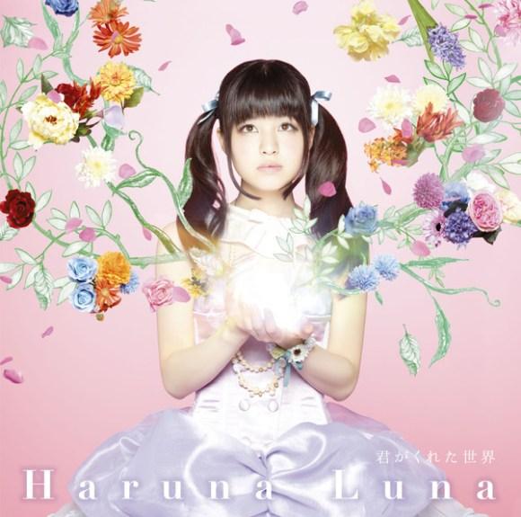 Haruna Luna - Kimi ga Kureta Sekai (君がくれた世界)