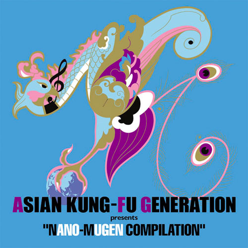 ASIAN KUNG-FU GENERATION - ASIAN KUNG-FU GENERATION presents NANO-MUGEN COMPILATION