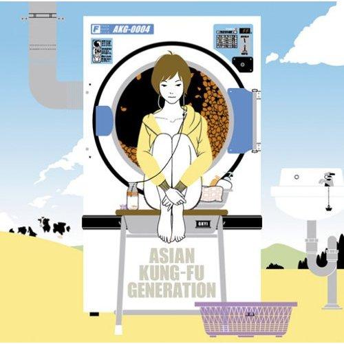ASIAN KUNG-FU GENERATION - Feedback File (フィードバックファイル)