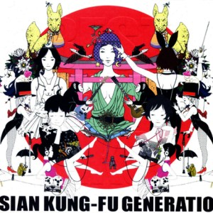 ASIAN KUNG-FU GENERATION – BEST HIT AKG [Album]