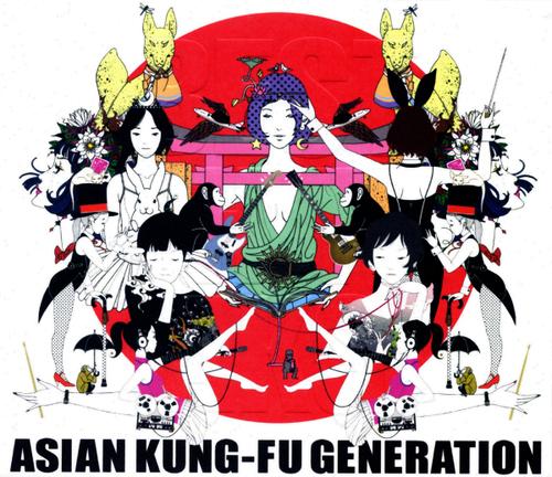 ASIAN KUNG-FU GENERATION - BEST HIT AKG