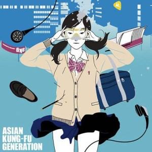 ASIAN KUNG-FU GENERATION – Aru Machi no Gunjou (或る街の群青) [Single]