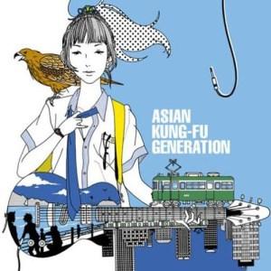 ASIAN KUNG-FU GENERATION – Fujisawa Loser (藤沢ルーザー) [Single]