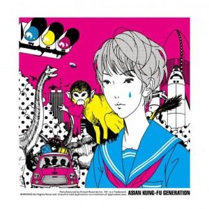 ASIAN KUNG-FU GENERATION - Shinseiki no Love Song (新世紀のラブソング)