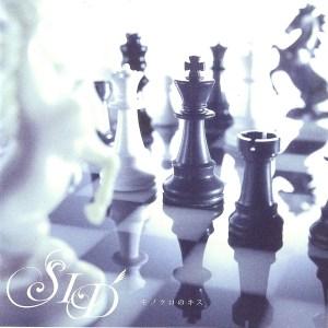 SID – Monochrome no Kiss (モノクロのキス) [Single]