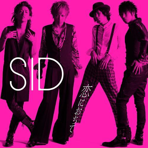 SID - Koi ni Ochite (恋におちて)
