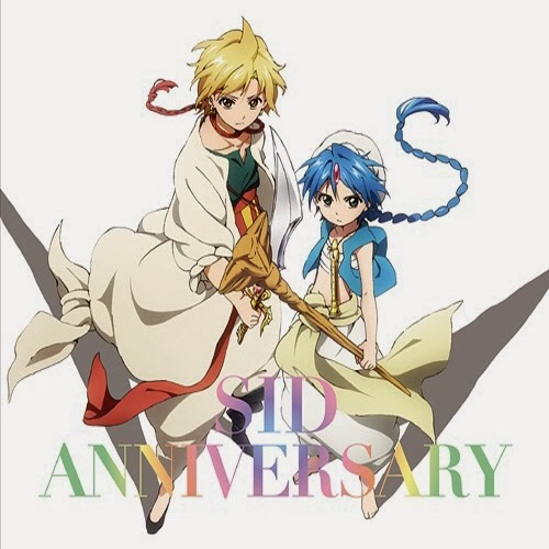 SID - Anniversary
