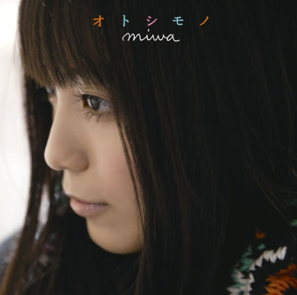 miwa - Otoshimono (オトシモノ)