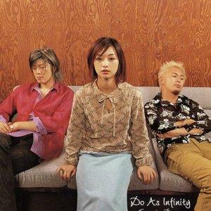 Do As Infinity - Tangerine Dream